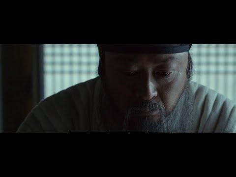 [영상] '남한산성' 메인 예고편 최초공개 '같은 충심-다른 신념' 팽팽