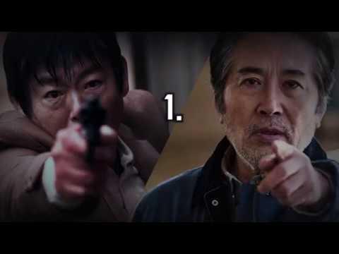 [영상] '반드시 잡는다', '살인의 추억'과의 평행이론? 5가지 공통점 공개