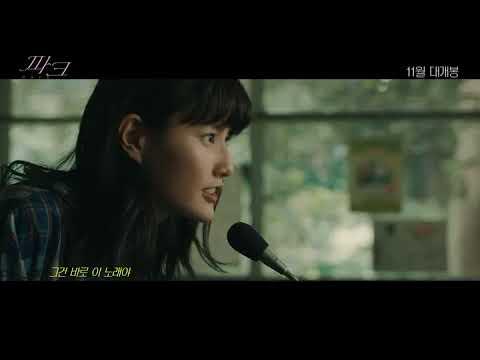"""[영상] '파크' 하시모토 아이가 뮤지컬을? 일반인들까지 참여한 """"최고의 명장면"""""""