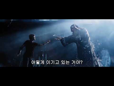 [영상] 저작권 블록버스터 '레디 플레이어 원', 오버워치부터 조커·할리퀀까지 총출동