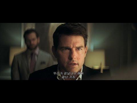 [영상] '미션 임파서블: 폴아웃' 또터졌다, 미리보는 관람포인트 #액션#캐릭터#뉴미션