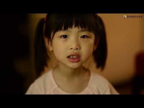 [영상] 키튼플래닛 브러쉬몬스터 'AR 활용 양치교육' 아이디어 돋보이는 스타트업