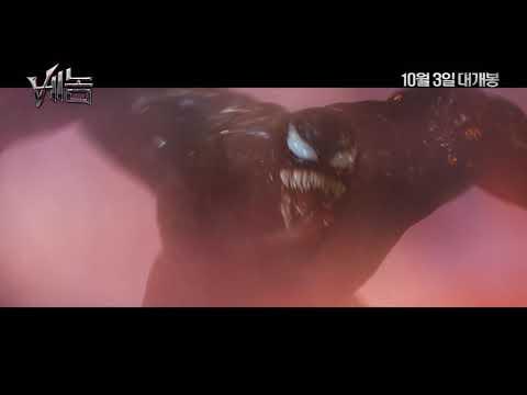 [영상] '베놈' 풀바디 액션 무삭제 영상, 압도적이고 독보적 '역대급 포스'