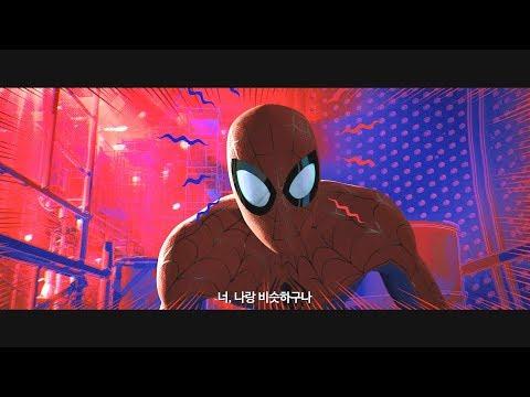 [영상] '스파이더맨: 뉴 유니버스' 피터파커와 마일스·그웬까지 '스파이더버스'의 시작