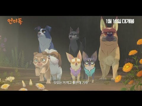 [영상] '언더독'X이승환 역대급 콜라보 '지구와 달과 나' 무상제공, 가슴 울리는 뮤비