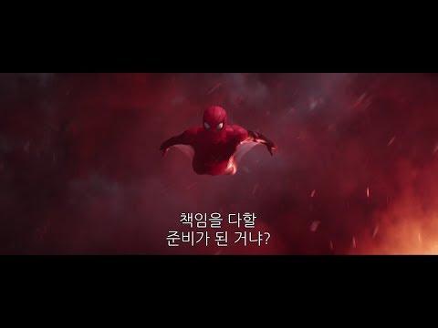 [영상] '스파이더맨: 파 프롬 홈' 닉퓨리마저 집어삼킨 제이크 질렌할의 압도적 등장