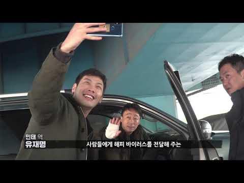 """[영상] 비스트, '프로덕션 포커스 영상' 공개…""""예측불가 스토리 서스펜스"""""""