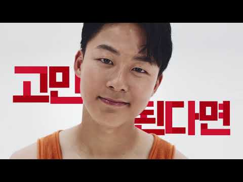 """옥션 '취향존중' 캠페인 모델에 이승우…""""바캉스를 갈까말까"""""""