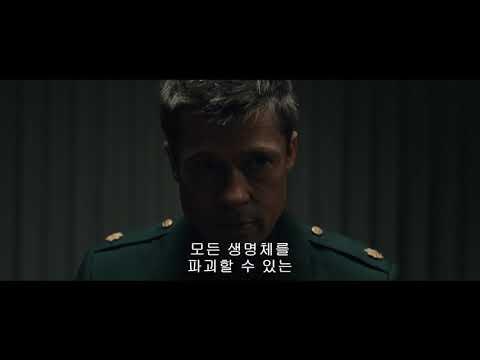[영상] 애드 아스트라, 예고편 공개…'브래드 피트 주연 및 제작'