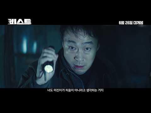 [영상] '비스트' 이정호 감독 X 이성민 세 번째 호흡…역대급 시너지 예고