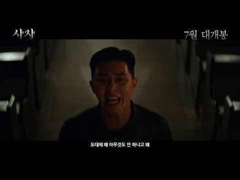[영상] '국민배우' 안성기, 악마 쫓는 구마 사제 '안신부'로 파격변신