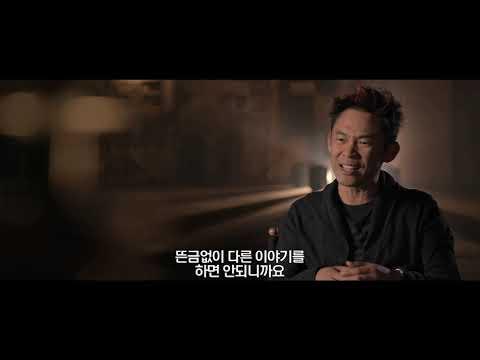 [영상] '애나벨 집으로' 제임스 완…컨저링 유니버스 미래 예고