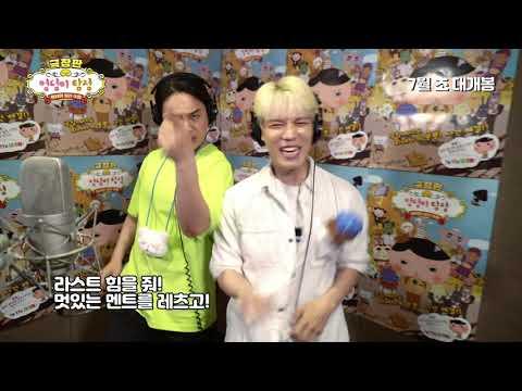 [영상] 극장판 엉덩이 탐정, '노라조'도 푹 빠져버린 마성의 애니메이션