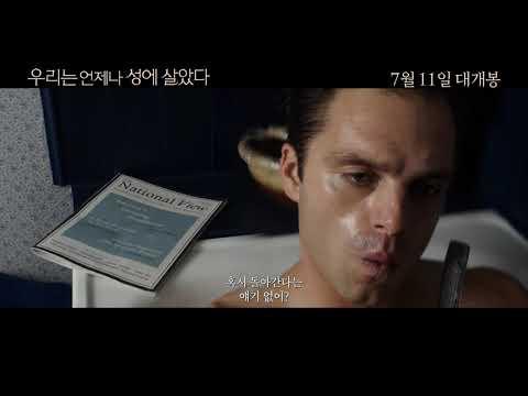 [영상] '윈터 솔져' 세바스찬 스탠, 여심스틸러 '찰스'로 컴백