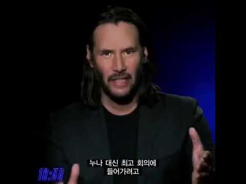 [영상] 키아누 리브스가 설명하는 '존 윅 시리즈' 60초 영상 화제