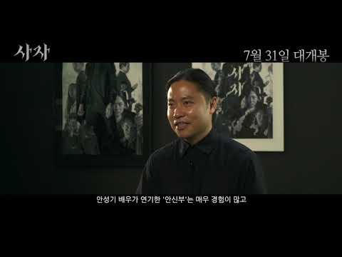 """[영상] 세계적 아티스트 제임스 진, 영화 '사자'를 만나다…""""경험해보지 못한 독특한 영화"""""""