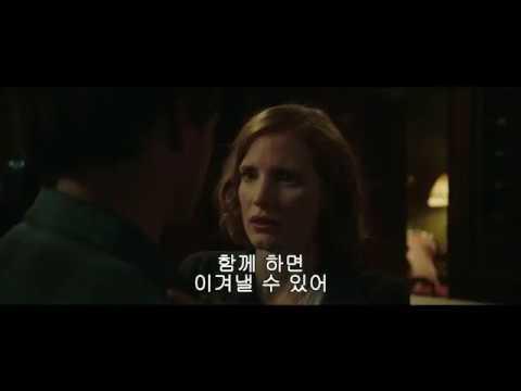 [영상] 영화 '그것: 두 번째 이야기', 9월 개봉 확정…'그것'이 돌아왔다