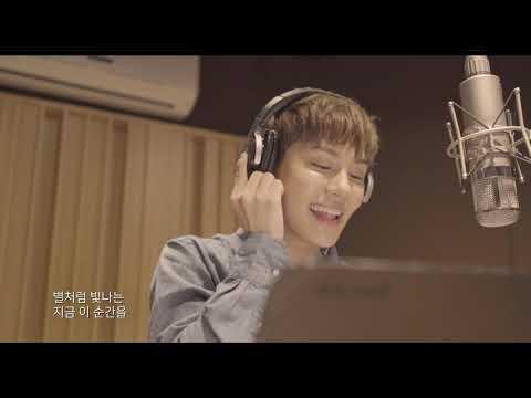 [영상] 레드슈즈 X 용주, '아름다운 그대' 뮤직비디오 공개