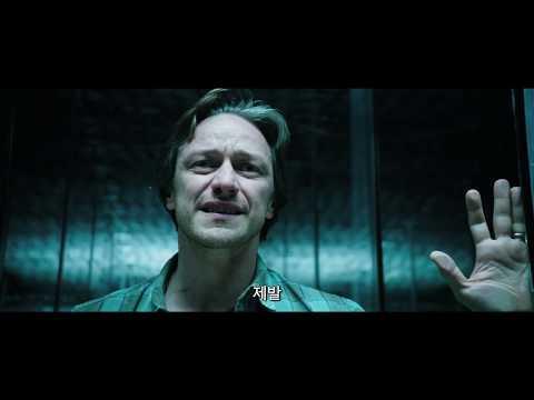 """[영상] '그것: 두 번째 이야기' 스티븐 킹, """"모든 것이 기대 이상"""""""