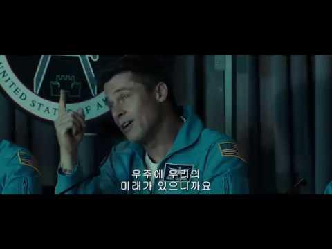 [영상] '우주비행사로 변신한 브래드 피트' 애드 아스트라, 내달 19일 개봉 확정