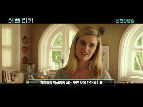 """[영상] 키아누 리브스 """"가족들을 되살리려 하는 모든 것에 관한 이야기"""""""