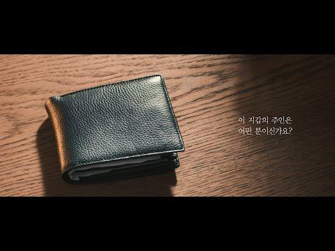 [영상] 우리은행, 세대공감 영상 '아버지의 지갑' 공개