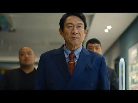 """[영상] """"어이, 젊은 양반! 확실하게 따져야지"""" 셀퓨전씨, '곽철용의 비밀병기' 영상 공개"""