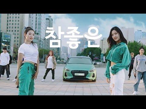 DB손보, 댄스그룹 '1MILLION'과 함께한 뮤직비디오 선봬