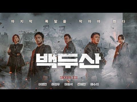 [영상] '백두산' 배우 X 제작진이 전하는 '155일 간' 제작기 영상 공개