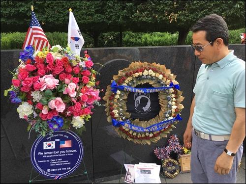 ▲워싱턴 DC 한국전 참전용사비 앞에서. 왼편으로 서울상대 17기의 헌화가 보인다.