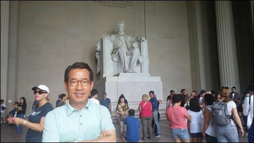 ▲ ▲워싱턴DC 링컨 기념관에서.