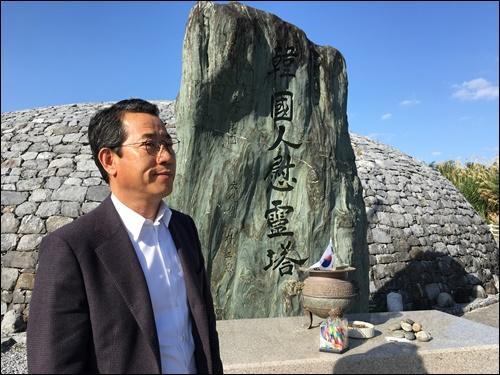 ▲ ▲오키나와 한국인 추모 위령 탑에서