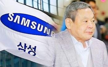▲ 이건희 회장. 연합뉴스 제공