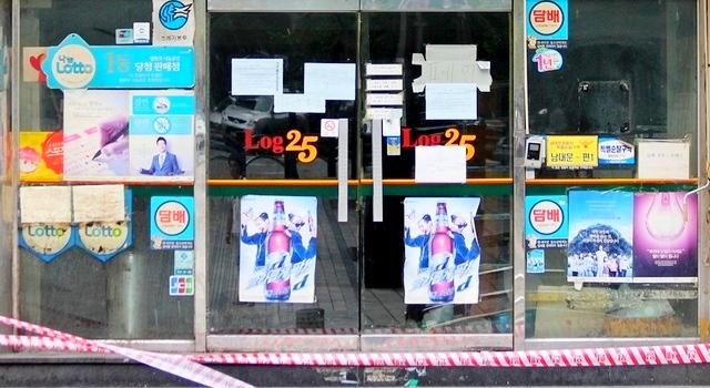 ▲ 서울시가 자영업자 가운데 페업을 고민하는 사람을 돕기 위해 전용 창구를 개설했다. 최근문을 닫은 편의점. 컨슈머타임스