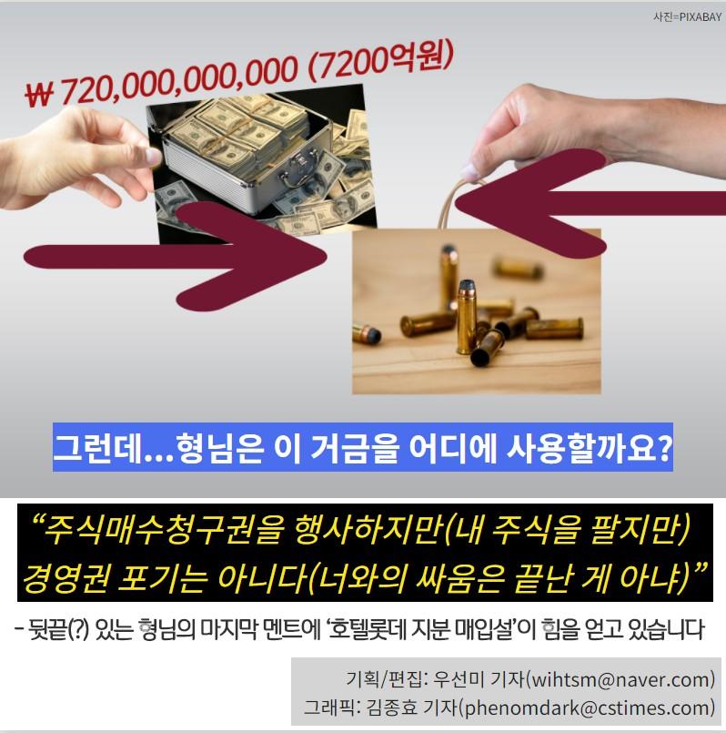카드7.jpg
