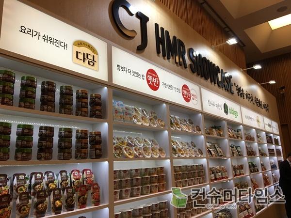 ▲ 11일 열린 CJ 가정간편식(HMR) 쇼케이스 현장.