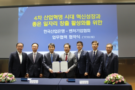 ▲ 이동걸 KDB산업은행 회장(왼쪽 세번 째)