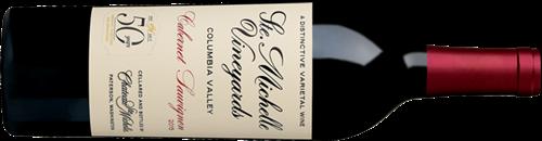 [금양인터내셔날][사진자료] 샤또생미셸 컬럼비아밸리 까베르네소비뇽 50주년-500.png
