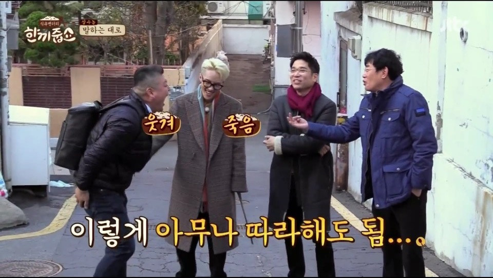 JTBC 한끼줍쇼 방송장면_강호동_컨티뉴백팩 착용샷 (1).jpg