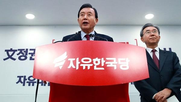 한국당.jpg