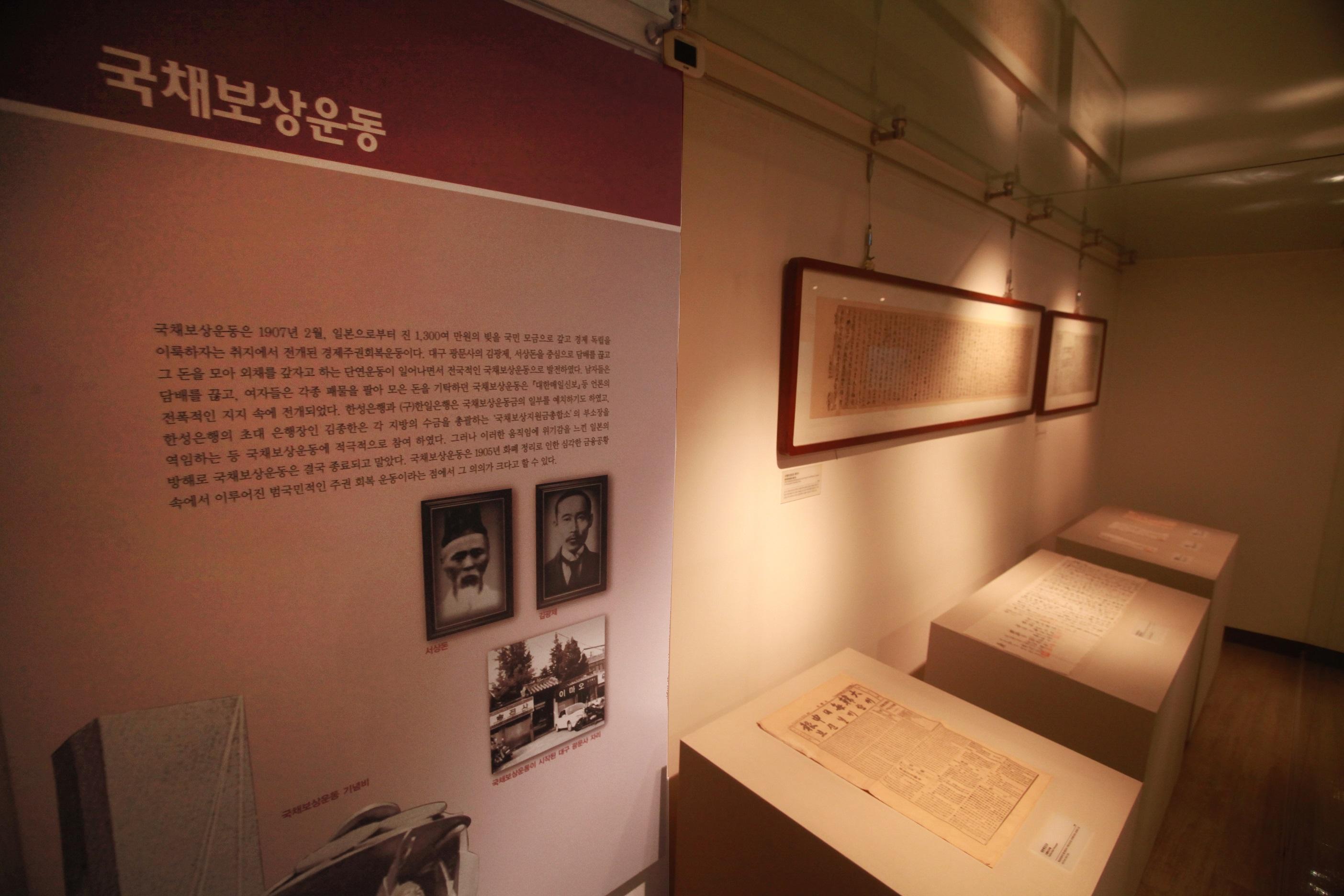 (사진자료)신한銀, 한국금융사박물관 유네스코 세계기록유산 보유기관 선정.jpg
