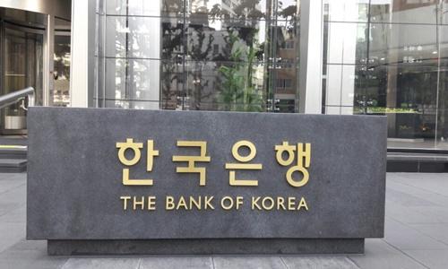 한국은행.jpg