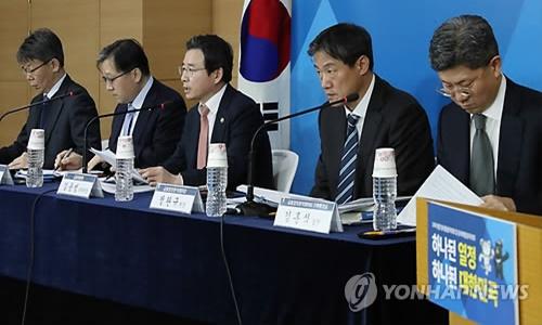 ▲ 금융위원회 김용범 부위원장(가운데)
