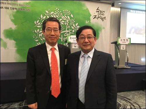 ▲ 한국인으로 귀화한 세종대 호사카 유지 교수