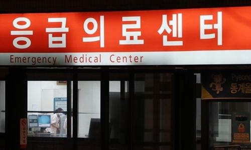 ▲ 노로바이러스가 확진된 2018 평창동계올림픽 민간보안업체 직원들이 치료받고 있는 강릉시 한 병원 응급실의 모습.