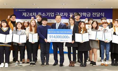 ▲ 김도진 IBK기업은행장(가운데)