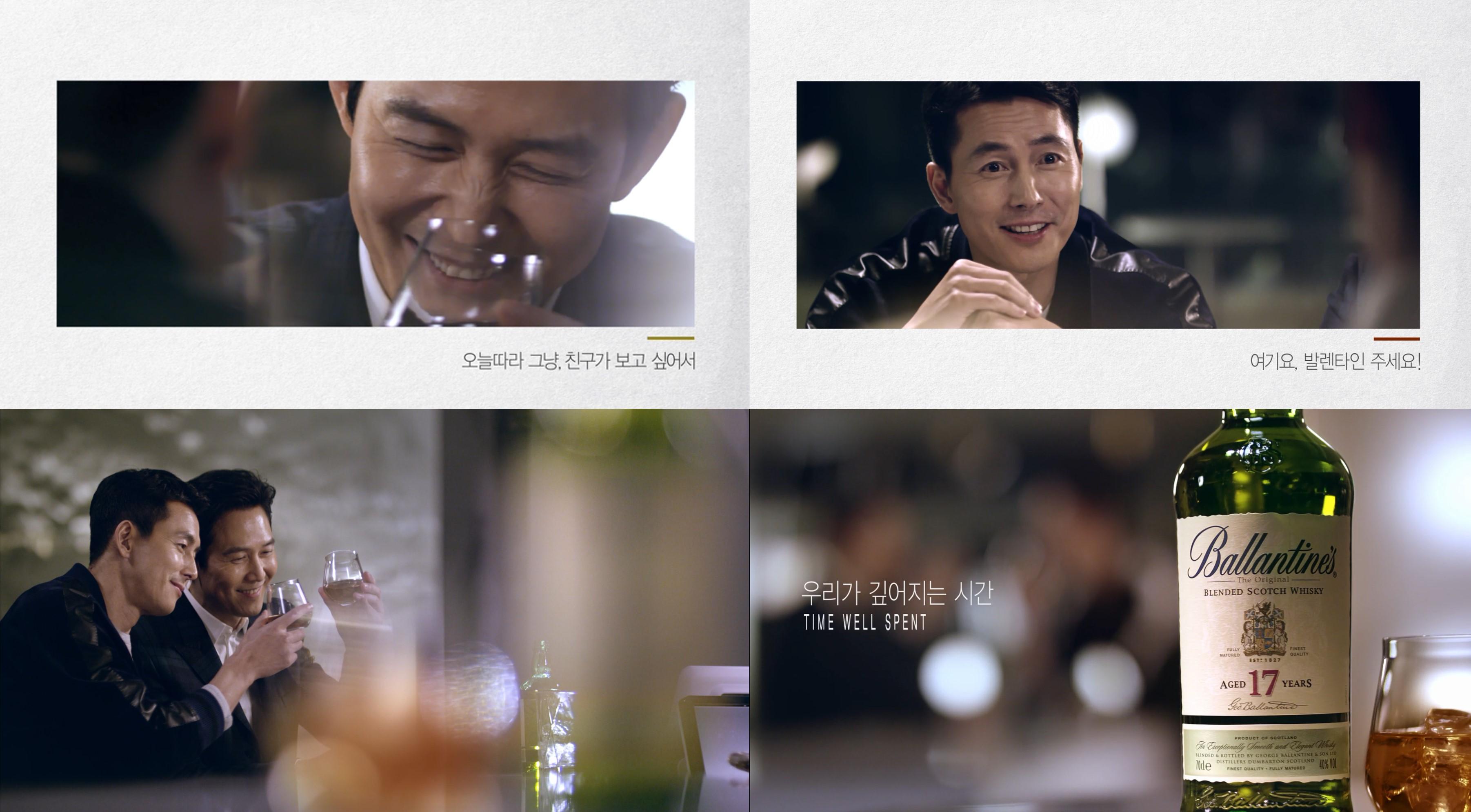 보도사진_발렌타인 우리가 깊어지는 시간 캠페인 새로운 광고 영상 공개_180213.jpg