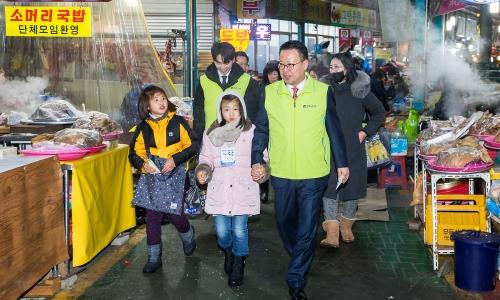 ▲ 송종욱 광주은행장이 아이들과 장을 보고 있다.