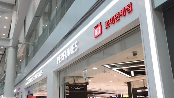 ▲ 롯데면세점이 인천공항 철수, 월드타워점