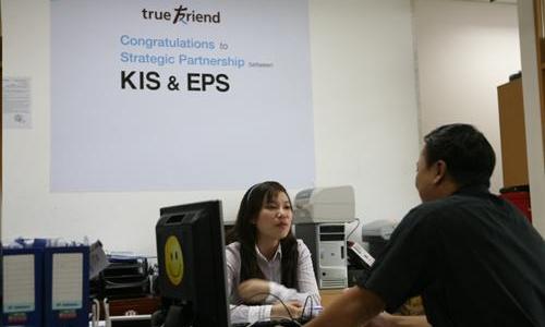 ▲ 한국투자증권 베트남 법인 KIS베트남
